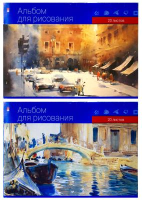 Альбом для рисования Альт Классика A4 20 листов 1-20-267 в ассортименте