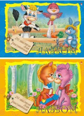 Альбом для рисования Альт 82694 A4 20 листов в ассортименте 82694