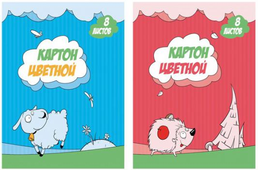 Набор цветного картона Action! Милашки A4 8 листов ACC-8/8-3 в ассортименте