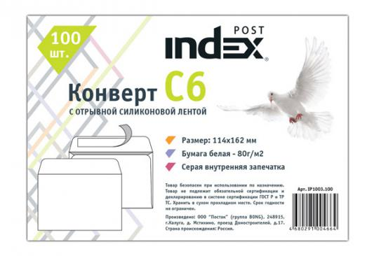 Конверт C6 Index Post IP1003.100 100 шт 80 г/кв.м белый IP1003.100