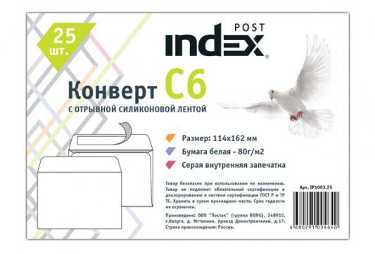 Конверт C6 Index Post IP1003.25 25 шт 80 г/кв.м белый  IP1003.25