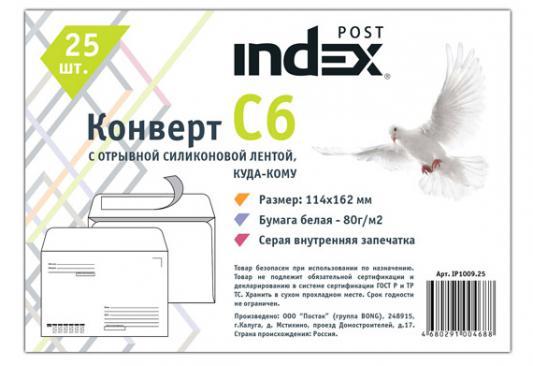 Конверт C6 Index Post IP1009.25 25 шт 80 г/кв.м белый IP1009.25