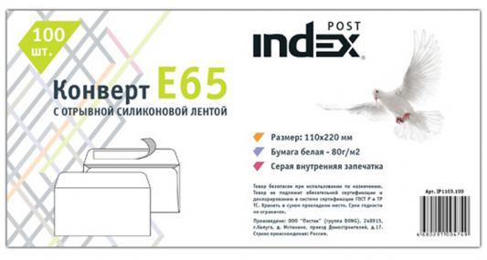 Конверт E65 Index Post IP1103.100 100 шт 80 г/кв.м белый