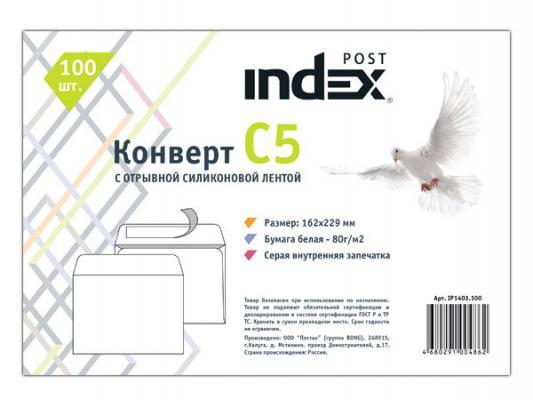 Конверт C5 Index Post IP1403.100 100 шт 80 г/кв.м белый IP1403.100