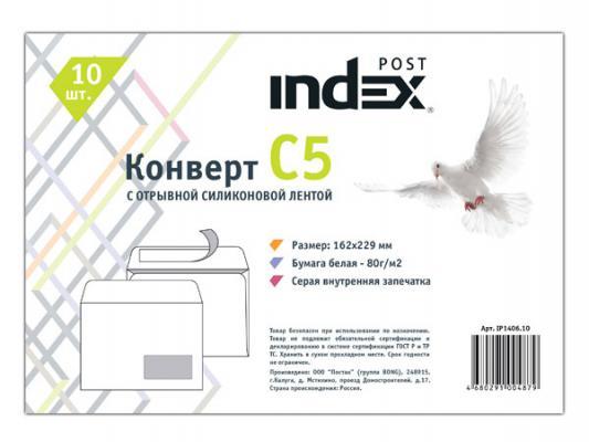 Конверт C5 Index Post IP1406.10 10 шт 80 г/кв.м белый IP1406.10