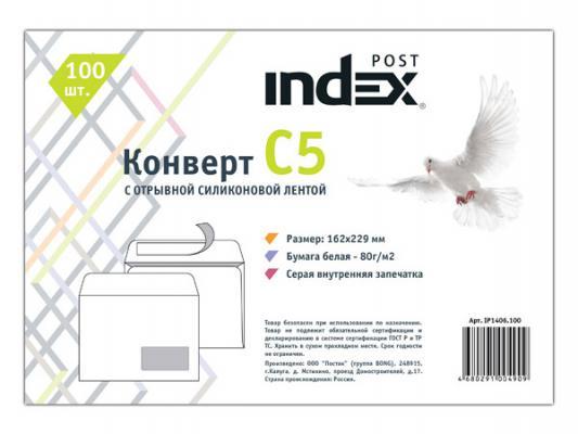 Конверт C5 Index Post IP1406.100 100 шт 80 г/кв.м белый IP1406.100