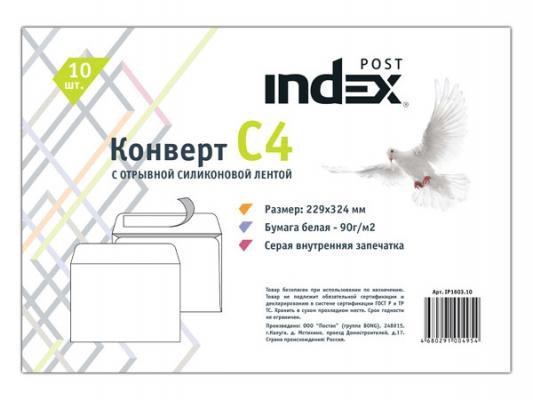 Конверт C4 Index Post IP1603.10 10 шт 90 г/кв.м белый IP1603.10