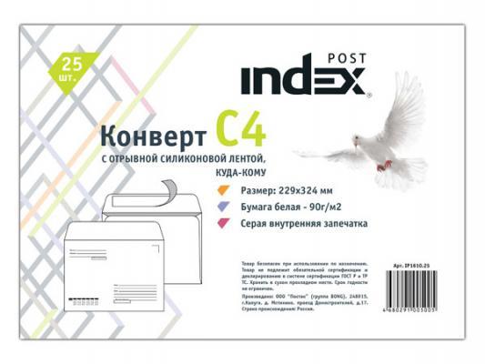 Конверт C4 Index Post IP1610.25 25 шт 90 г/кв.м белый IP1610.25