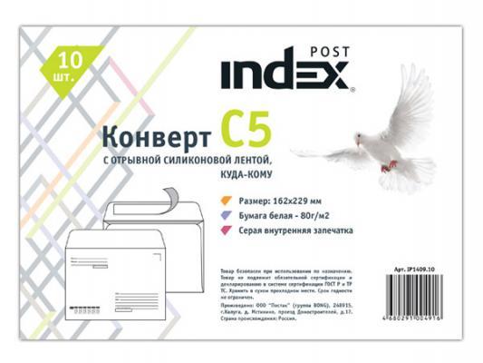 Конверт C5 Index Post IP1409.10 10 шт 80 г/кв.м белый IP1409.10