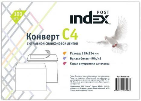 Конверт C4 Index Post IP1603.100 100 шт 90 г/кв.м белый IP1603.100