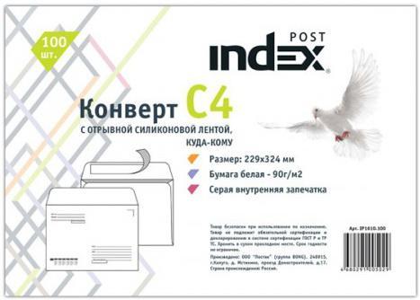 Конверт C4 Index Post IP1610.100 100 шт 90 г/кв.м белый  IP1610.100