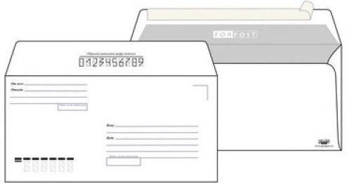 Конверт DL ЭМИКА 2000 FORPOST 1 шт 80 г/кв.м белый 1804/Т 1804/Т