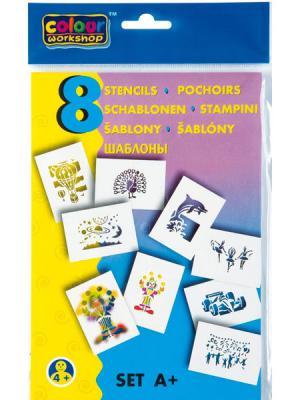 Набор трафаретов Centropen ПРАЗДНИК 8 шт разноцветный 9996/A фломастер centropen мотивы природы разноцветный 9996 c