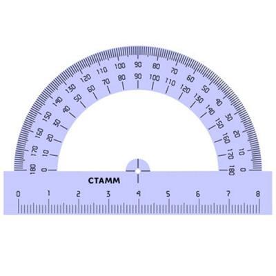 Транспортир СТАММ ТР03 8 см пластик