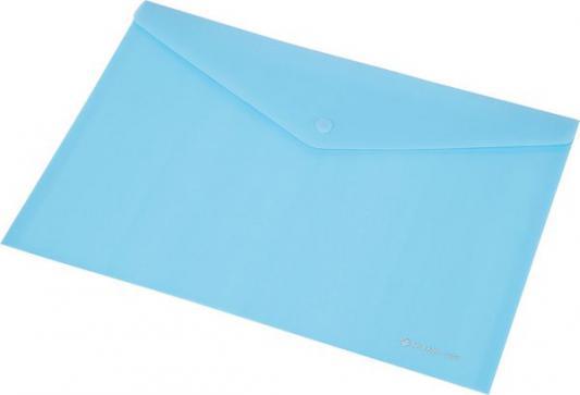 Папка-конверт на кнопке FOCUS, ф. А4,вместител.120 листов, PP,160 мкр, голубой 0410-0030-03