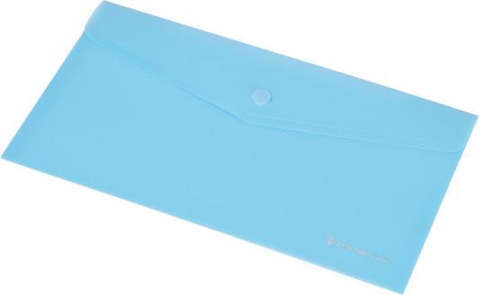 Папка-конверт на кнопке FOCUS, ф.220х110мм,вместител.120 листов, PP, 160 мкр, синий 0410-0037-03