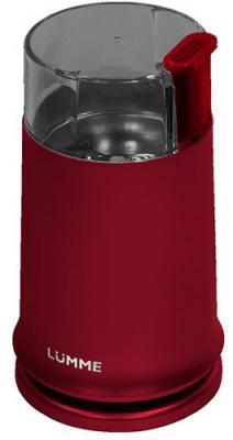 Кофемолка Lumme LU-2601 150 Вт красный