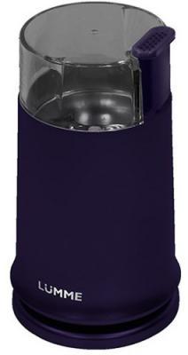 Кофемолка Lumme LU-2601 150 Вт синий топаз