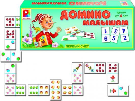Настольная игра Радуга развивающая Домино малышам Первый счет С-865 настольная игра развивающая радуга логическое домино предметы 1 с 557