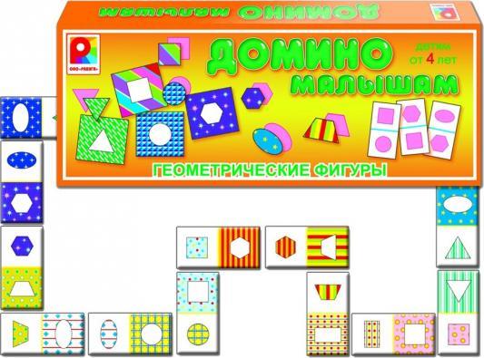 Настольная игра Радуга развивающая Домино малышам Геометрические фигуры С-868 настольная игра развивающая оригами супер крылья лото домино