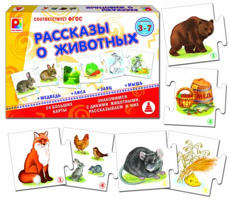 Настольная игра Радуга развивающая Рассказы о животных С-958 С-927