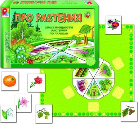 Настольная игра Радуга развивающая Твоя игра Про растения С-591 настольная игра росмэн овощи фрукты ягоды 20988