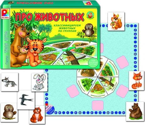 Настольная игра Радуга развивающая Твоя игра Про животных С-592