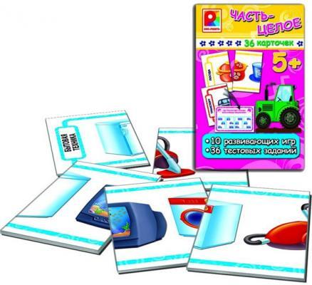 Обучающая игра Радуга Игры с карточками развивающие игры