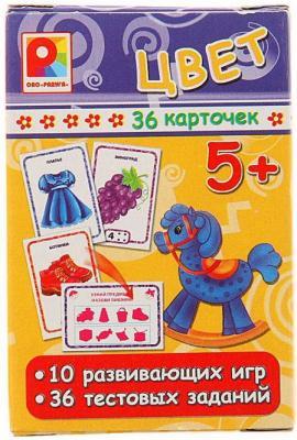 Развивающая игра Радуга Игры с карточками обучающая игра радуга игры с карточками часть целое с 914