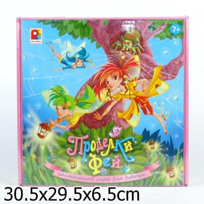 Настольная игра Радуга развивающая Проделки фей 4660007012015