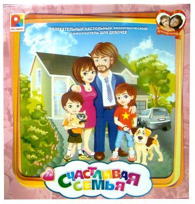 Настольная игра развивающая Радуга Счастливая семья С-902 настольная игра развивающая радуга проделки фей с 882
