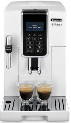 Кофемашина DeLonghi ECAM 350.35.W белый