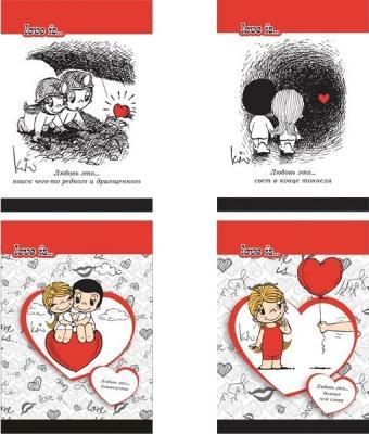 Блокнот Action! Love is A6 40 листов LI-ANU-6/40 в ассортименте