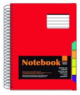 ������� ���� Ultimate Basics A4 200 ������ 3-200-372