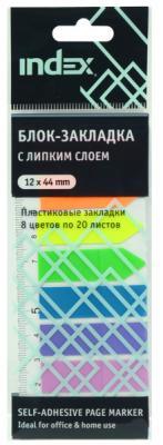 Бумага с липким слоем Index 160 листов 12х44 мм многоцветный I467810