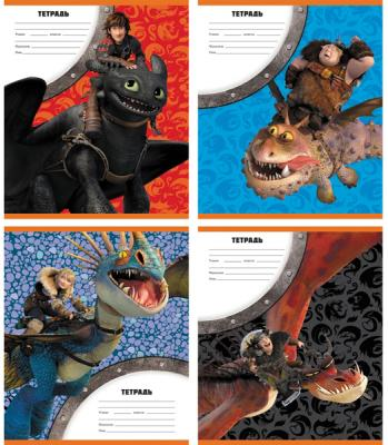 Тетрадь школьная Action! Dragons 12 листов линейка скрепка DR-AN 1201/1 в ассортименте