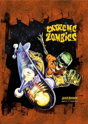 Дневник для старших классов Action! EXTREME ZOMBIES линейка EZ-DU-22 EZ-DU-22