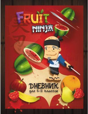 Дневник для старших классов Action! FRUIT NINJA линейка FN-DU-1 FN-DU-1 дневник для старших классов action fruit ninja линейка fn du 2 fn du 2