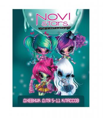 Дневник для старших классов Action! NOVI STARS линейка NS-DU-1 NS-DU-1