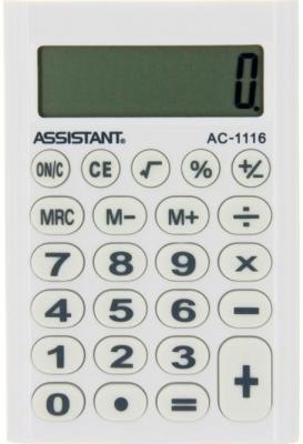 Калькулятор карманный Assistant AC-1116 8-разрядный  AC-1116White