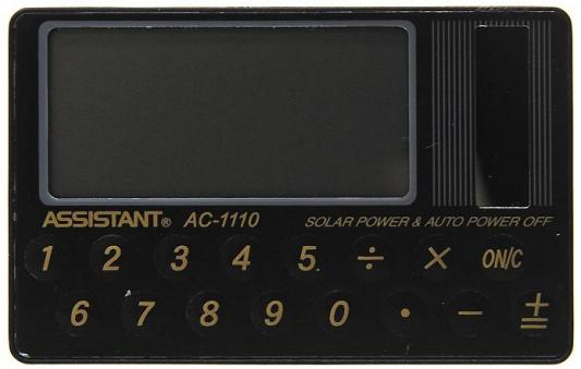 Калькулятор карманный Assistant AC-1110 8-разрядный калькулятор настольный assistant ac 2132 8 разрядный ac 2132