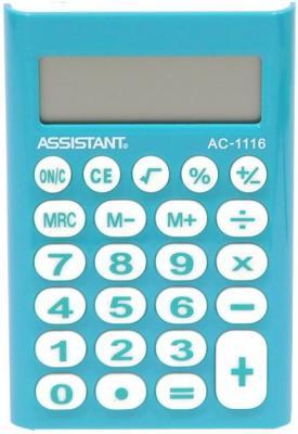 Калькулятор карманный Assistant АС-1116 8-разрядный