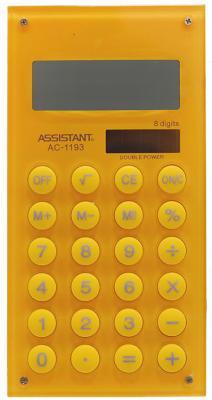 Калькулятор карманный Assistant AC-1193Yellow 8-разрядный AC-1193Yellow калькулятор assistant ac 1193 8 разрядный цвет зеленый