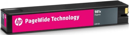 Картридж HP 981X L0R10A для PageWide 586/556 пурпурный 10000стр 4196