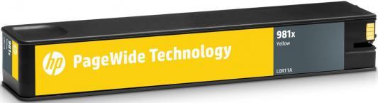 Картридж HP 981X L0R11A для PageWide 586/556 желтый 10000стр