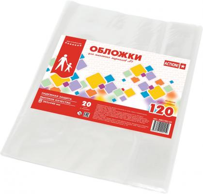 Набор обложек для тетрадей и дневников, ПВХ прозрачный, 120 мкм, 355х215 мм, уп. 10 шт ABC020/10