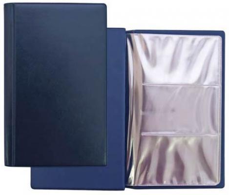 Визитница Panta Plast 03-0220-2/ТС 60 шт синий