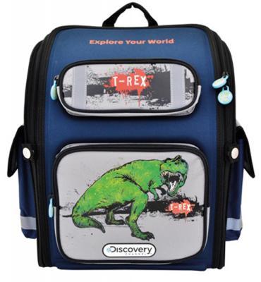 Ранец с рельефной спинкой Action! DISCOVERY T-Rex 21 л синий DV-ASB2000/3 DV-ASB2000/3