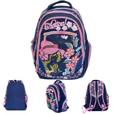 Купить Рюкзак с уплотненной спинкой Action! AB11078 синий, полиэстер, Ранцы, рюкзаки и сумки