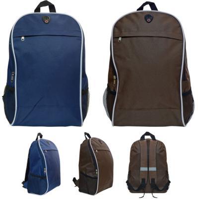 Школьный рюкзак Action! цвет в ассортименте АВ2001